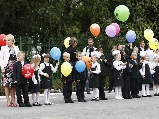 Компенсация школьной формы малоимущим