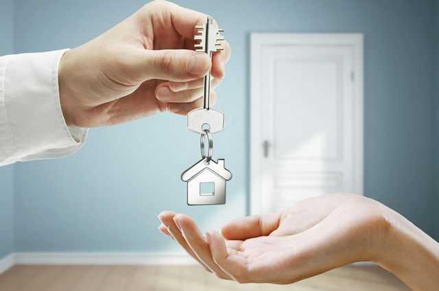Улучшение жилищных условий компенсация